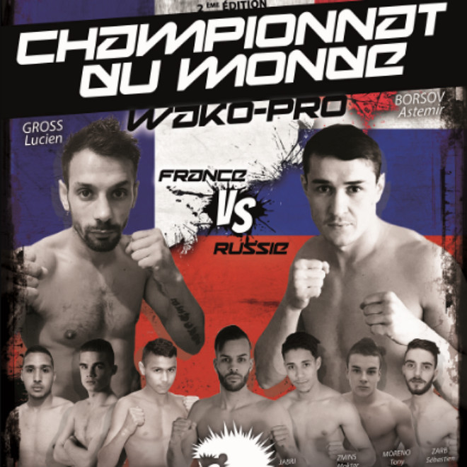 WAKO PRO World title in K-1 Kg -54,500, kickboxing news