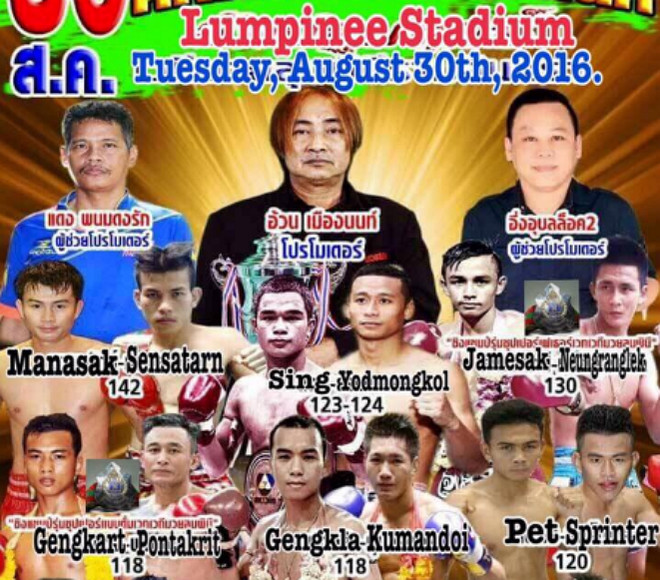 Lumpinee stadium 30.08.2016 fight card