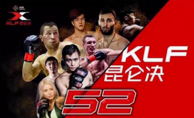 новости кикбоксинга 2016 Kunlun Fight 52 результаты