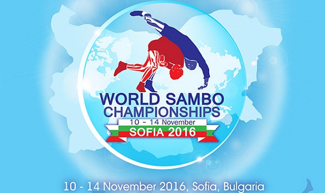 World Sambo Championships 2016 Sofia results, ЧМ Самбо 2016 результаты