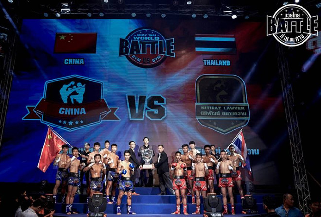 MAX Muay Thai BATTLE 9.12.2016 All Fights Video