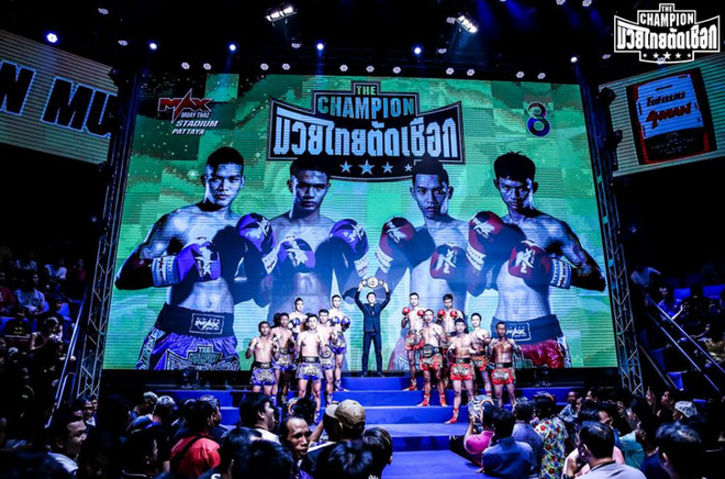 MAX Muay Thai The Champion 26.11.2016 all fights video hd