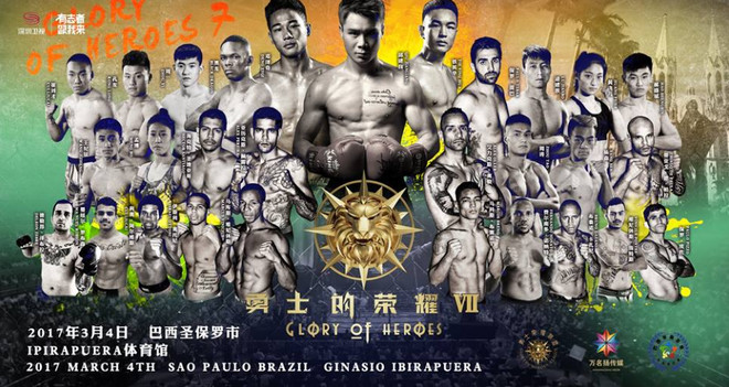 Glory of Heroes 7 fight card, kickboxing news 2017