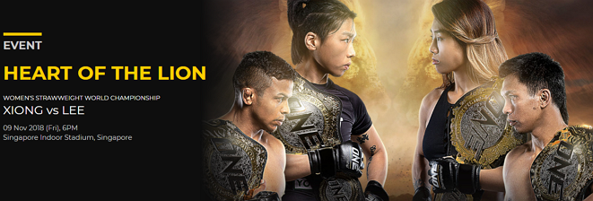 ONE Championship HEART OF THE LION,