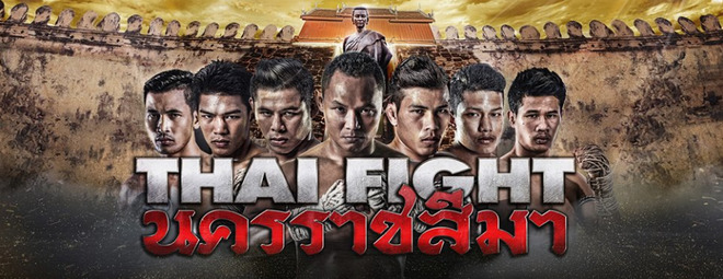 Thai Fight Nakhon Ratchasima fight card