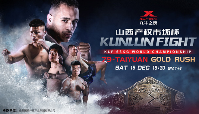Kunlun Fight 79 results,